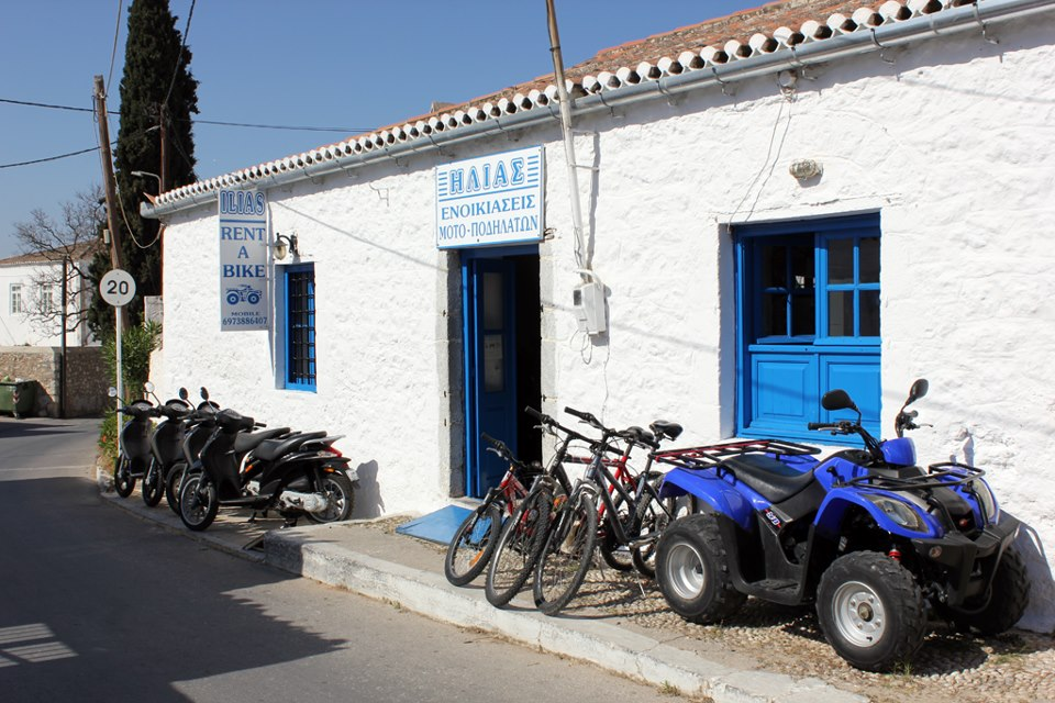 ΣΠΕΤΣΕΣ: ILIAS RENT A BIKE