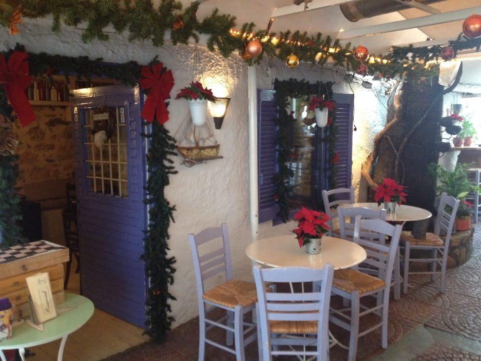 ΑΙΓΙΝΑ: Avli - Food & Restaurant