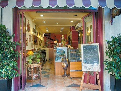 ΠΕΙΡΑΙΑΣ: CITY CAFE