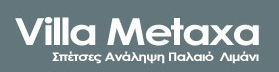 SPETSES: METAXAS ALEXANDROS