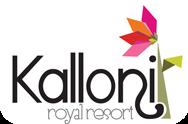 ΤΡΟΙΖΗΝΑ: KALLONI