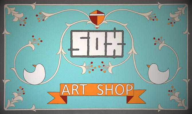 ΣΠΕΤΣΕΣ: SOX ART SHOP