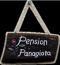 ΣΠΕΤΣΕΣ: PENSION PANAGIOTA