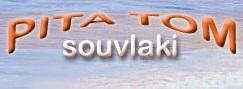 AIGINA: THOMAS NIKOLAOU CHALDAIOS