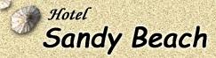 ΑΙΓΙΝΑ: SANDY BEACH HOTEL