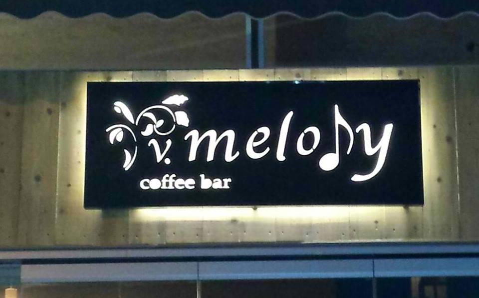 ΚΟΡΥΔΑΛΛΟΣ: V.MELODY