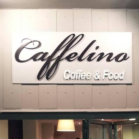 ΠΕΙΡΑΙΑΣ: CAFFELINO