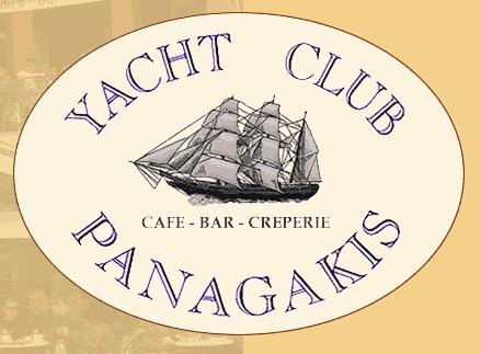 ΑΙΓΙΝΑ: Yacht Club Panagakis