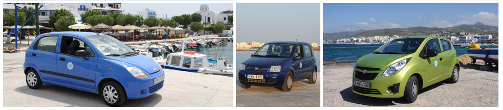 Tinos: SANTAMOURIS RENT A CAR