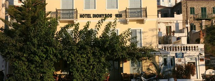 ΠΟΡΟΣ: DOUZINAS TOURS