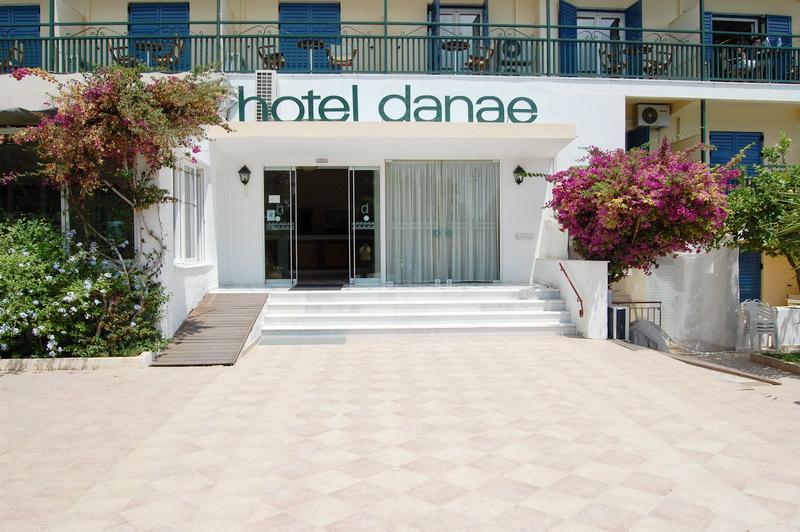 ΑΙΓΙΝΑ: DANAE HOTEL