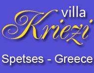 ΣΠΕΤΣΕΣ: Villa Kriezi