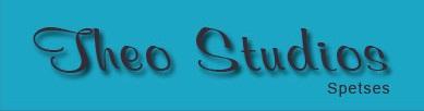 ΣΠΕΤΣΕΣ: THEO STUDIOS