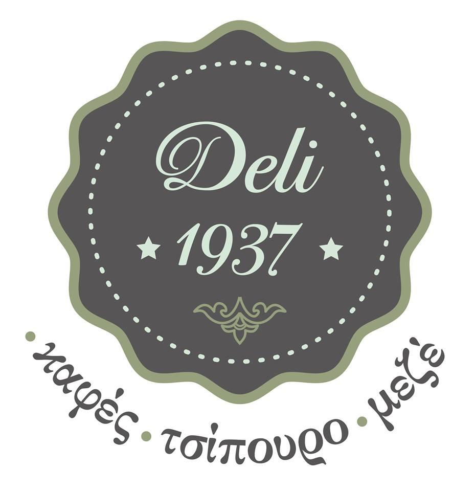 ΠΕΙΡΑΙΑΣ: DELI 1937