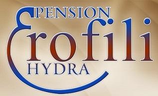 ΥΔΡΑ: PENSION EROFILI
