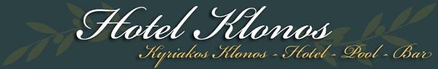 AIGINA: KYRIAKOS KLONOS